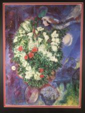 Букет с лилиями и летящие влюбленные