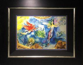 Волшебная флейта. Фрагмент росписи плафона Парижской оперы.