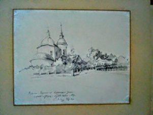 Перхово. Храм и дворец Великого Князя Николая Николаевича
