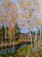 Осень в Покте
