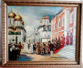 Картина В Кремле. Из серии Николай II, Романовы.
