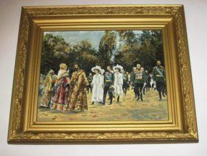 Картина Из серии Николай II, Романовы