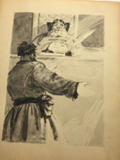 Сцена суда. Иллюстрация к сказке «Шемякин суд»