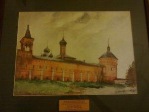 Ростовский кремль. На обороте – Натюрморт