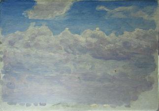 Облака в поселке