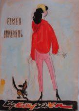 Эскиз обложки к книге фельетонов С. Нариньяни «Кукарача»