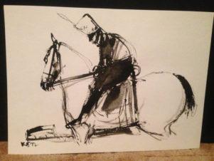 Кавалерист на лошади