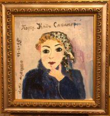 Портрет Кати Савиновой