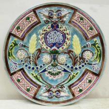 Старинное блюдо подносное в русском стиле «Хлеб-Соль» с изображением цветов и колосьев пшеницы