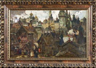 Старая Москва XVII-го века