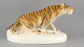 Фарфоровая статуэтка «Тигр»