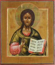 Старинная икона «Господь Вседержитель» (Спаситель)