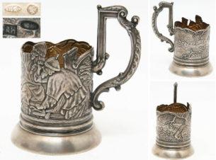 Подстаканник серебряный «Два богатыря в дозоре» в русском стиле из серии «Богатырская застава»