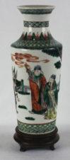 ваза с изображением жанровой сцены