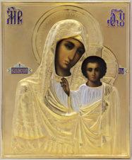 Икона Божья Матерь «Казанская» в золоченом окладе с эмалью