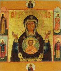 Старинная икона «Божья Матерь «Знамение» с избранными святыми»