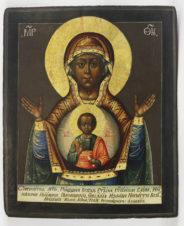 Старинная икона Божья Матерь «Знамение»