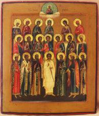 Старинная икона «Ангел Хранитель и избранные святые»