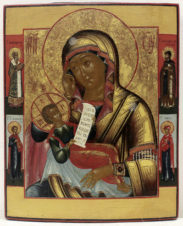 Старинная икона Божья Матерь «Утоли мои печали»