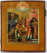 Старинная икона «Усекновение главы Иоанна Предтечи»