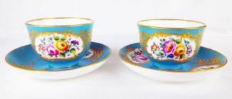 чайные пары с цветочными резервами