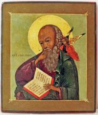 Старинная икона «Святой Апостол Иоанн Богослов»