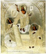 Антикварная икона «Воскресение Господа нашего Иисуса Христа»