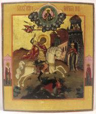 Антикварная икона «Георгий Победоносец»
