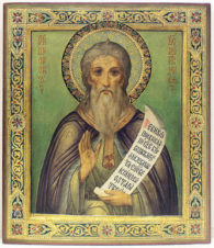 Антикварная икона «Святой Пророк Божий Илья»