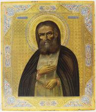 Антикварная икона «Серафим Саровский»