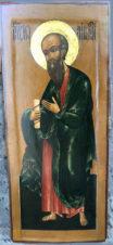 Старинная икона «Святой Иоанн Богослов»