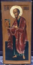 Старинная икона «Святой апостол Павел»