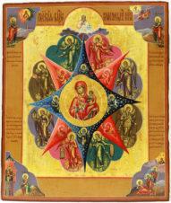 Антикварная икона Божья Матерь «Неопалимая купина»