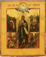 Антикварная икона «Святой Иоанн Предтеча Ангел пустыни cо сценами жития»