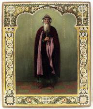 Антикварная икона «Святой Князь Владимир» в стиле модерн