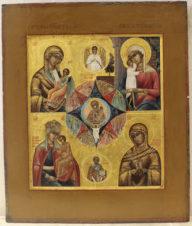 Четырёхчастная икона «Богоматерь Неопалимая купина, Утоли мои печали, Взыскание погибших, Избавление от бед страждущих, Умягчение злых сердец»