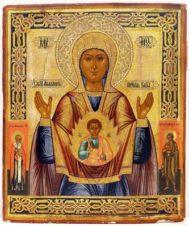 Антикварная икона Божья Матерь «Знамение» Абалакская