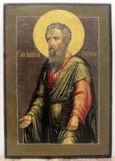 Старинная икона «Святой Апостол Андрей Первозванный»