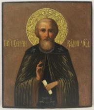 Старинная икона «Преподобный чудотворец Сергий Радонежский»