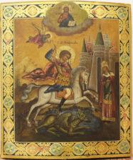 Антикварная икона «Георгий Победоносец, поражающий змея (Чудо Георгия о змие)»