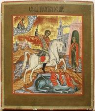 Антикварная икона «Чудо Георгия о змие»