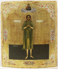 Старинная икона «Алексий человек Божий»