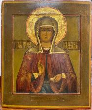 Старинная икона «Святая мученица Надежда»