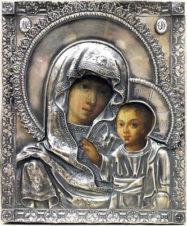 Старинная икона «Казанская Божья Матерь» в серебряном окладе
