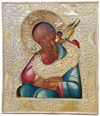 Старинная икона «Святой апостол Иоанн Богослов» в серебряном окладе