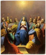 Старинная икона «Пятидесятница (Сошествие святого духа на апостолов)»