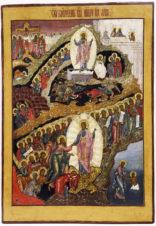 Антикварная икона «Воскресение Христово»