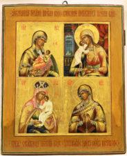 Старинная четырёхчастная икона Пресвятой Богородицы «Утоли мои печали, Взыскание погибших, Избавление от бед страждущих, Умягчение злых сердец»