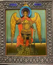 Фирма «Я.Ф.Мишуков и наследники» Старинная икона «Святой архангел Михаил»