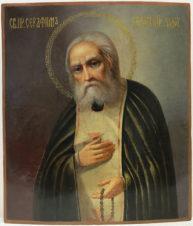 Старинная икона «Святой Преподобный Серафим Саровский Чудотворец»